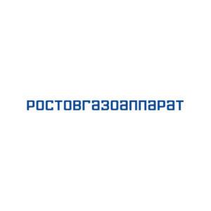 Ростовгазаппарат