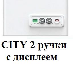 CITY-D