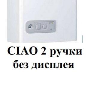 CIAO-J