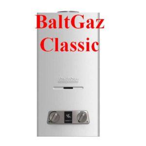 BaltGaz Classic